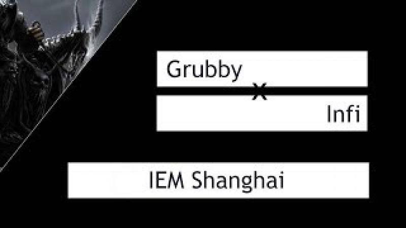 WC3: Grubby (Orc) vs. Infi (Human) [IEM Shanghai G1] | Warcraft 3