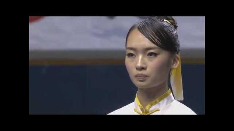 Best Sword Tai Chi video - Shiho Saito, Tai Chi World Champion - Dragon Tai Chi