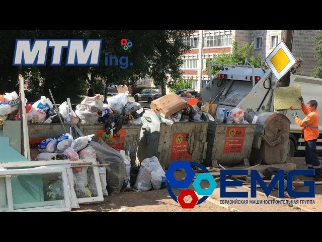 Эксплуатация мусоровоза MTM Ing. на шасси ISUZU
