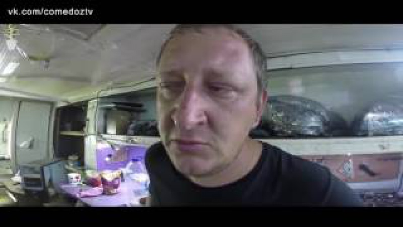 Павлик Наркоман 4 сезон 6 серия