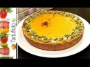 Осенний Пирог Оранжевое настроение