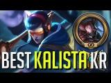 Deft Kalista Montage - Best Kalista Plays 2017 - League of Legends LOLPlayVN
