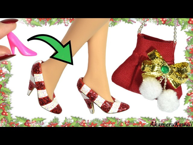 How to: Easy Candy Cane Doll Shoes and festive handbag - Barbie Shoe Makeover Sewing Tutorial