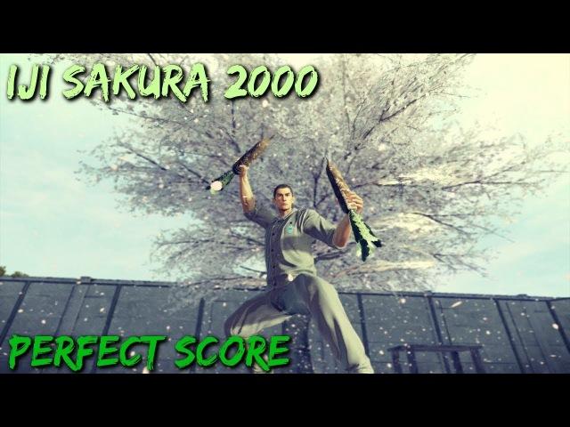 Yakuza Kiwami - Karaoke - Iji Sakura 2000