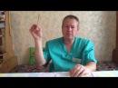 Как самому вылечить глазные болезни Доктор Божьев Е Н