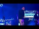 """HEY feat Dawid Podsiadło """"Do rycerzy..."""" 24.11.2017 Warszawa Torwar"""