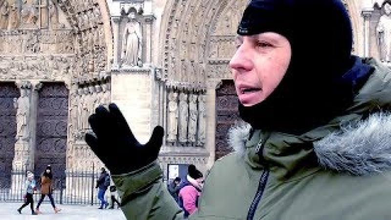 Экскурсия по Парижу от Арен Лютеции до Собора Парижской Богоматери