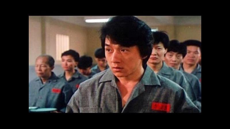 ФИЛЬМ БОЕВИК Непослушные ребята постановка боёв Джеки Чан зарубежные боевики смотреть онлайн без регистрации