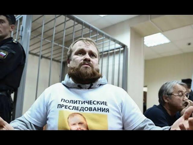 Суд по делу националиста Дмитрия Демушкина