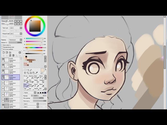 Как покрасить, разукрасить рисунок
