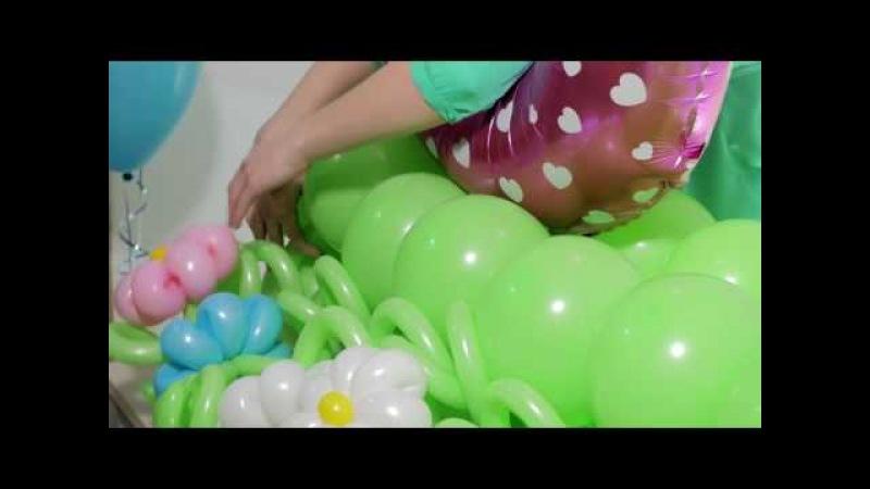 9ый обучающий видео урок по аэродизайну цифра на полянке на день рождения