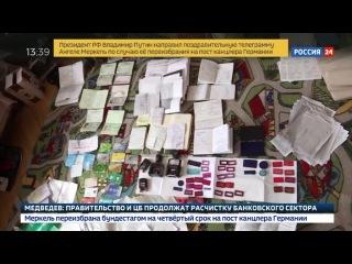 В Калужской области раскрыта спящая ячейка ИГ
