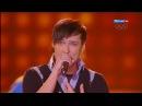 Юрий Шатунов - А лето цвета (Песня Года 2013) HD