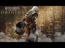 ЕГИПЕТСКАЯ СИЛА ➤ Assassin's Creed Origins ➤ Стрим 7
