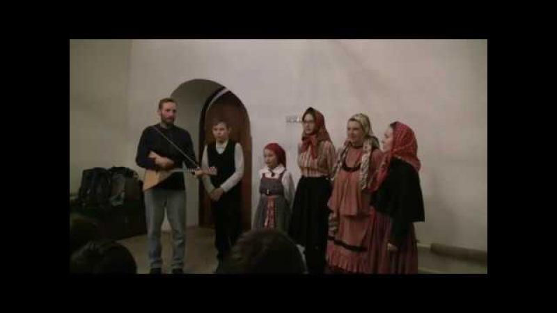 Выступление ансамбля Ромашинская слободка