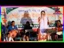 Ore Nidaner O Shathi Amar Tongi Sha Baba by Kobita Dewan bangla baul songs new Zmultimedia24