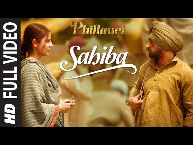 Phillauri Sahiba Full Video | Anushka Sharma, Diljit Dosanjh, Anshai Lal | Shashwat | Romy Pawni