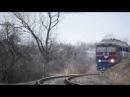 ТЭП70 0060 с поездом №608 607 сообщением Бердянск пологи Запорожье 1 и приветливая бригада