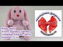 Розовый зайчика, плюшевая игрушка, светло розовый, 25 см