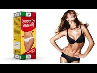 Биолипосактор живота Super Beauty обзор / Капли супер бьюти для похудения