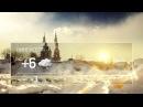 HD Погода Life 78, Санкт-Петербург, 2016