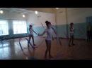 Танец с гимнастической лентой.