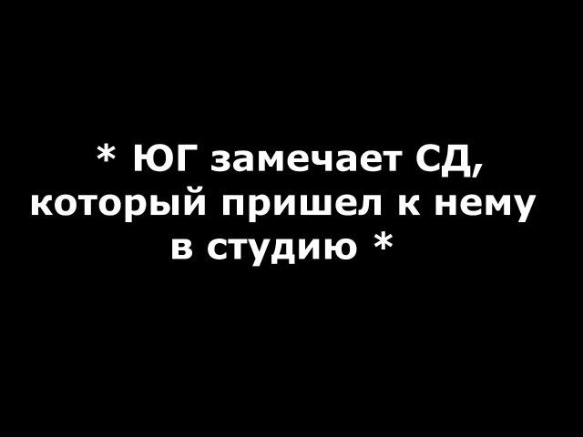 BTS RUS FAKE SUB|Разговор Шуга и Джин 20
