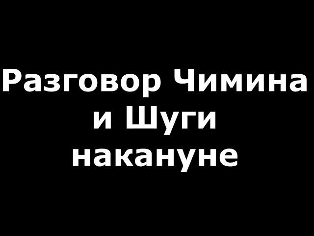BTS RUS FAKE SUB|ПерепискаРазговор Шуги и Чимина 17