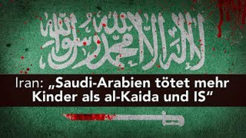 """Iran: """"Saudi-Arabien tötet mehr Kinder als al-Kaida und IS""""   21.11.2017   www.kla.tv/11482"""