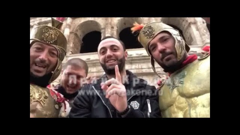 Лаша Баратели (ЧИА): Жизнь Ворам (привет Братве!)