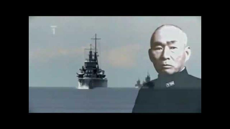 Бой Японского флота ...Гибель YAMATO