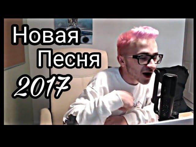 Джарахов спел новую песню Свалка Джарахова