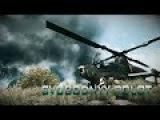 STREAM - Свободный полет )