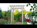 Садовая арка пергола своими руками Garden Arch DIY Pergola