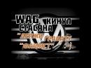 А7 ГАРАНТИЯ КОнчена