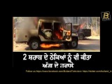 Breaking II Batla Curfew about two youth in Dera Baba Nanak