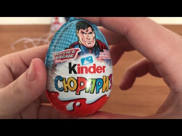 Justice League Kinder Surprise Eggs Easter Golden Egg Hunt Holiday Edition series 1