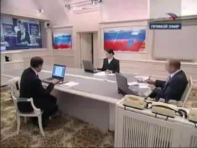 Абдуль позвонил в прямой эфир Путину. · coub, коуб