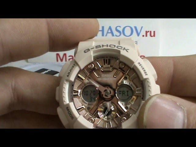 Обзор и инструкция. Женские наручные часы Casio G-Shock GMA-S120MF-4A S-Series - купить
