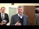 Дуже дякую українцям за національну солідарність Президент про скорочення споживання газу