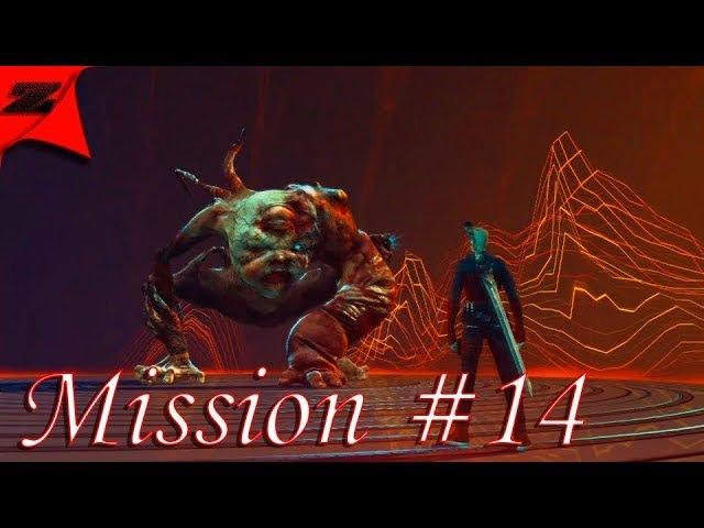 Прохождение Dmc Devil May Cry (2013) СЛОЖНОСТЬ НЕФИЛИМ. Миссия14-15