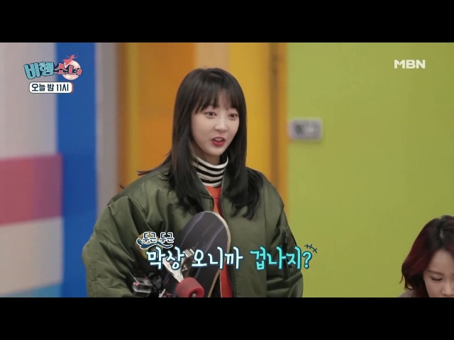 180212 EXID @ MBN 'Airplane Girl'