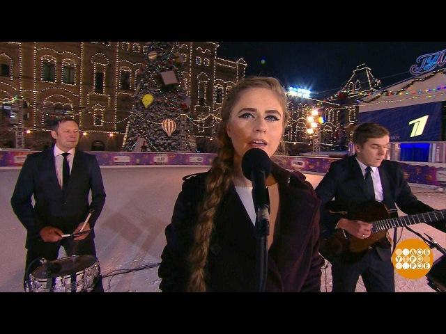 Группа «Элена и ребята» на Первом канале 19.12.2017
