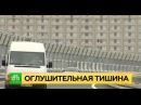 Как выжить в шуме жители кудровских высоток под Петербургом пожаловались на КАД