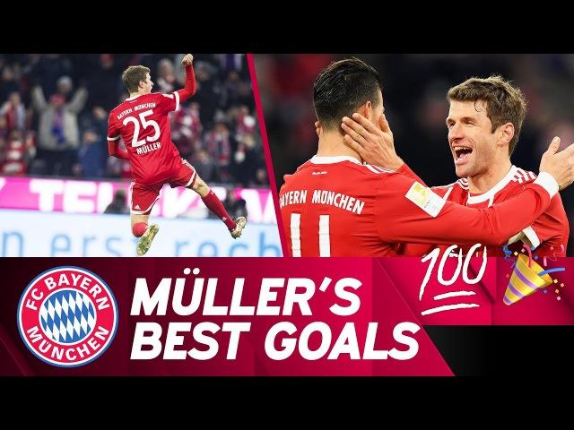 Marking 100 Bundesliga Goals The Best of Thomas Müller! 💯