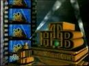 Телекомпания НТВ представляет Мир кино НТВ, 1997 Заставка