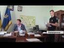 Заместителю мэра Северодонецка вручили уведомление о подозрении