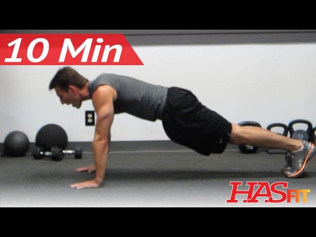 10-минутная тренировка груди, плеч и трицепсов. HASfit 10 Minute Chest Shoulders Triceps Workout - Chest and Triceps Exercises at Home