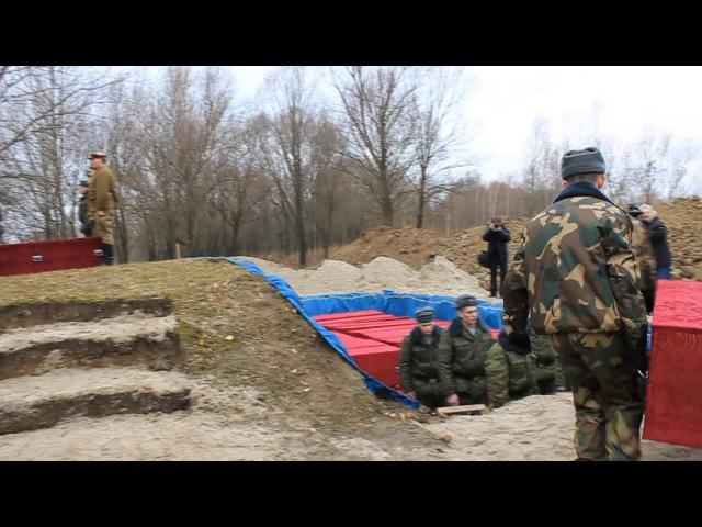 Перезахоронение военнопленных в Южном, Брест