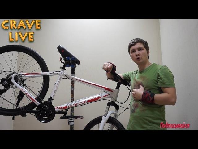 Обзор велосипеда Izh-Bike PHANTOM 2700 (2018)